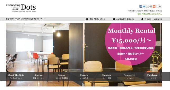 Ep008.北川巧さん (後編)|Mac好きなら一度は行きたい渋谷コワーキングスペース Connecting The Dots