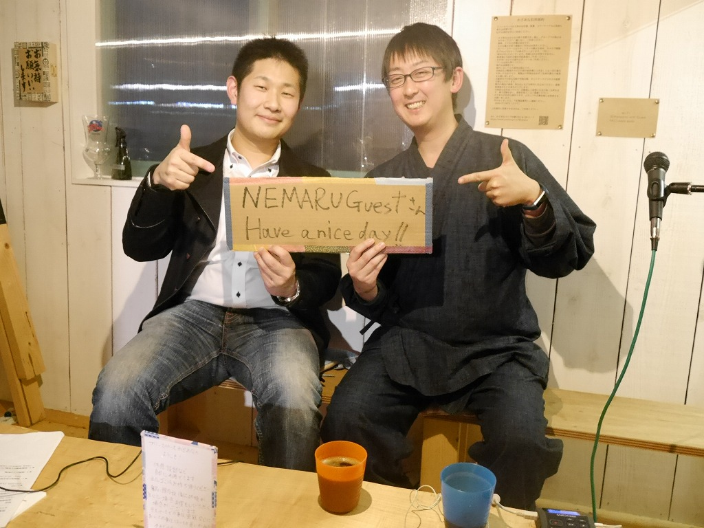 Ep035.三浦大輔さん(第3部)ゲストハウス起業と地元活性化への挑戦
