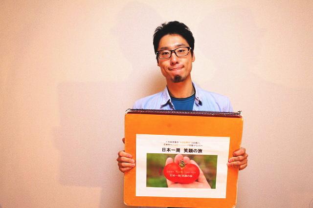 Ep023.かとうゆういちさん(第2部)|日本一周の笑顔の旅