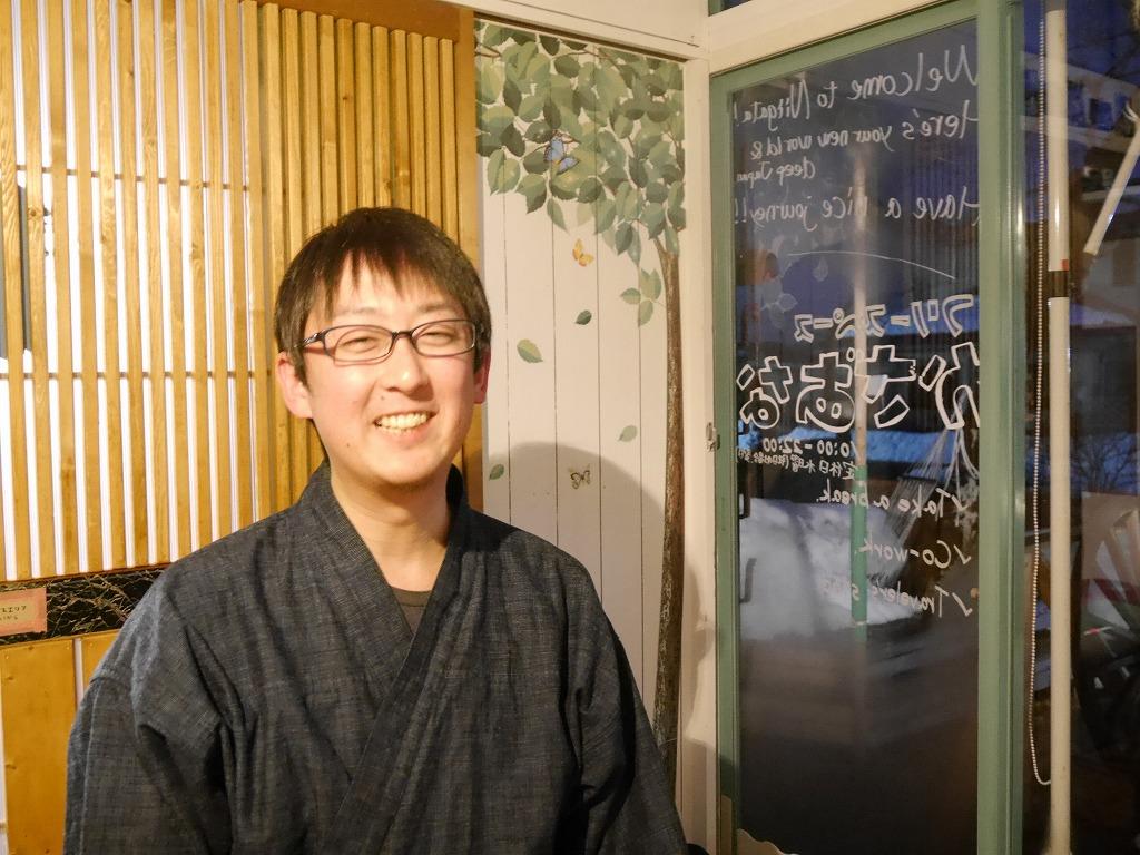 Ep033.三浦大輔さん(第1部)旅に出たくて会社を辞めた。ゲストハウスの魅力に出会う