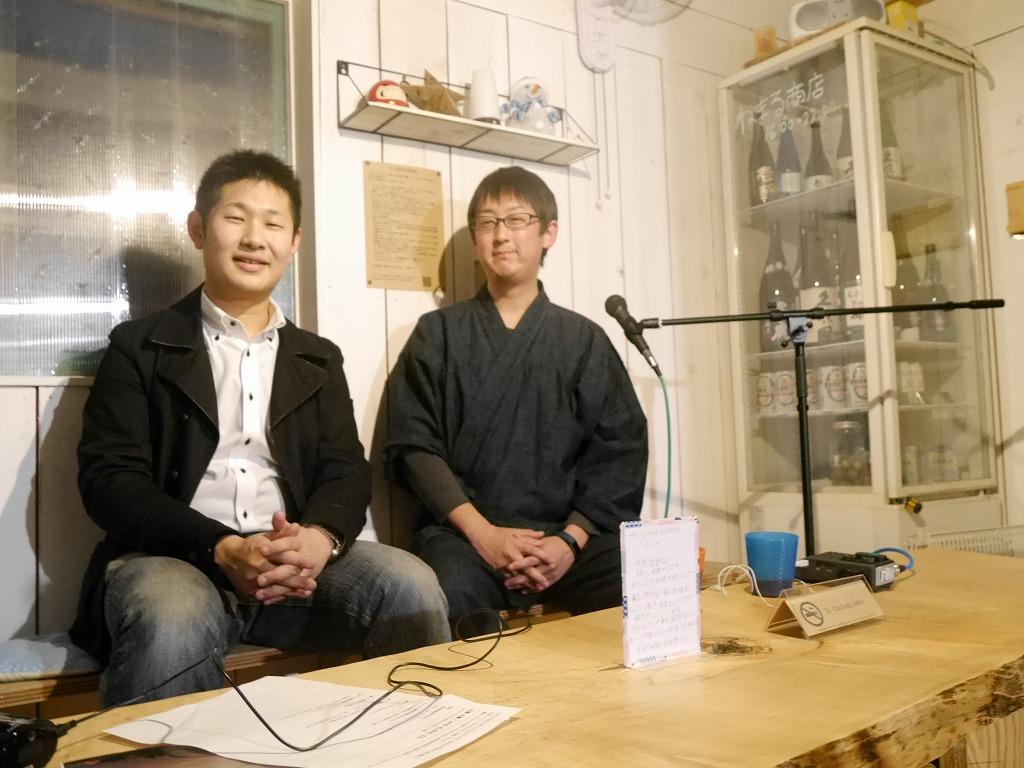 Ep034.三浦大輔さん(第2部)再就職と2度目の退職、本当にやりたいことをつきつめる