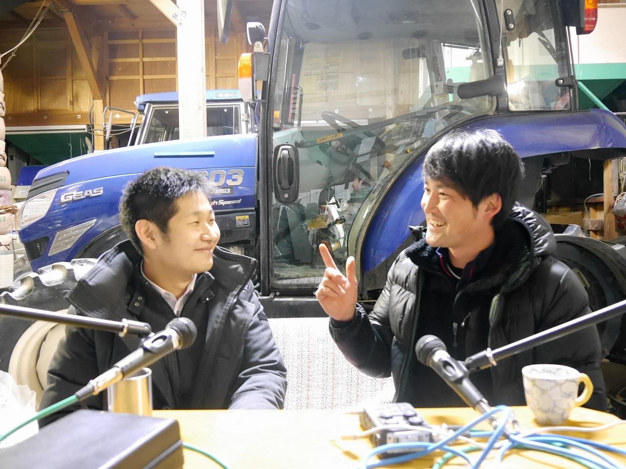 Ep039.長部茂幸さん(後半)プロ農家になるまでの道のりと、次世代農業への挑戦